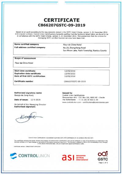 永續旅遊認證證書